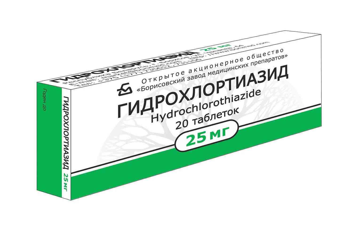 magas vérnyomású gyógyszerek osztályozása