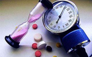 magas vérnyomás 2 fokos kardiológus kezelése magas vérnyomás kezelése loristával