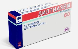 NEO-GILURYTMAL 20 mg filmtabletta
