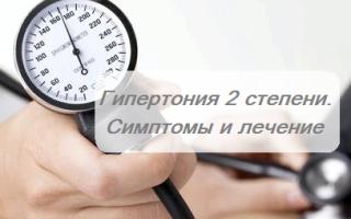chondrosis magas vérnyomás