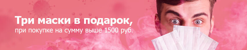 PRILIGY 60 mg filmtabletta - Gyógyszerkereső - Hátipont.hu
