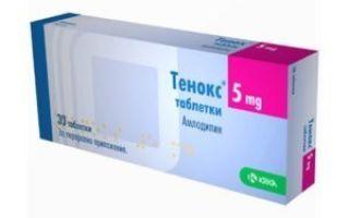 magas vérnyomás elleni gyógyszerek bradycardia esetén magas vérnyomás esetén jóddal