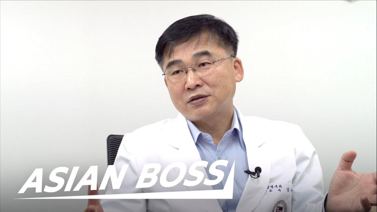 magas vérnyomás kezelés Dél-Koreában
